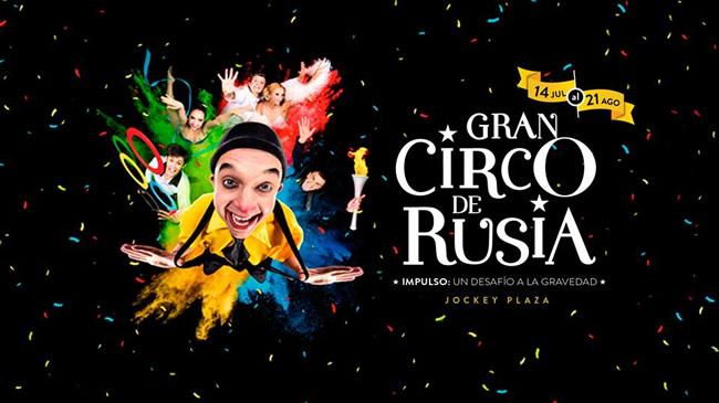 Gran Circo De Rusia - Portal Luna de Miel