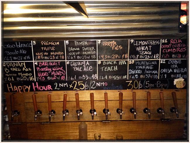 Nuevo Mundo Draft Beer - Portal Luna de Miel