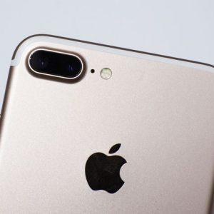 ¿Qué trae el nuevo iPhone 7?
